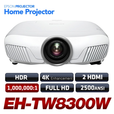 EPSON EH-TW8300W<br>Full HD(1920x1080), 2500안시, 1,000,000:1