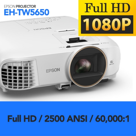EPSON EH-TW5650<br>Full HD(1920x1080), 2500안시, 60,000:1